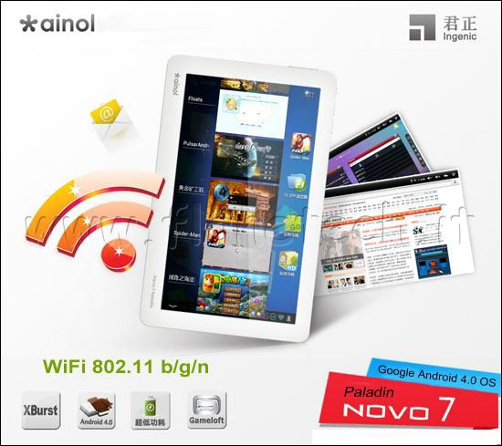 Ainol novo 7 paladin firmware Full guides for Download and ...